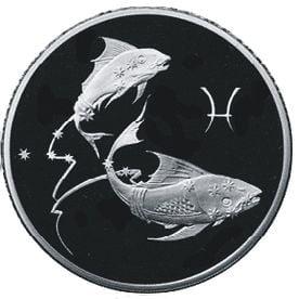 риби гороскоп туриста