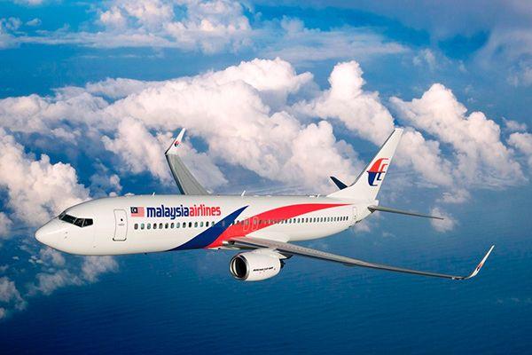Малайзійська авіакомпанія Malaysia Airlines