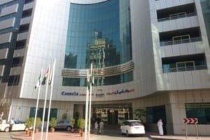 Cassells Al Barsha Hotel, рейтинг готелів оае, кращі готеля оае