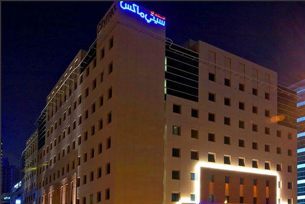 Citymax Bur Dubai, рейтинг готелів оае, кращі готелі оае