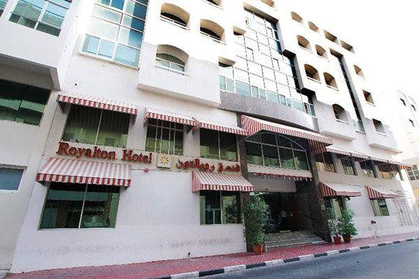 Royalton Hotel, рейтинг готелів оае, кращі готелі оае