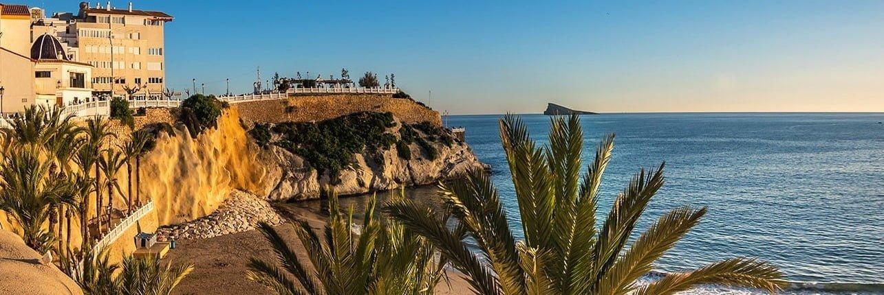 відпочинок в іспанії на морі ціни